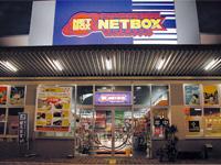 NETBOX イオンタウン豊見城店画像